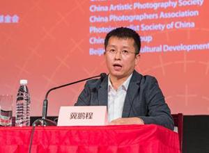 """最新影楼资讯新闻-""""北京国际摄影周2019""""10月19日开幕 57个展览异彩纷呈"""