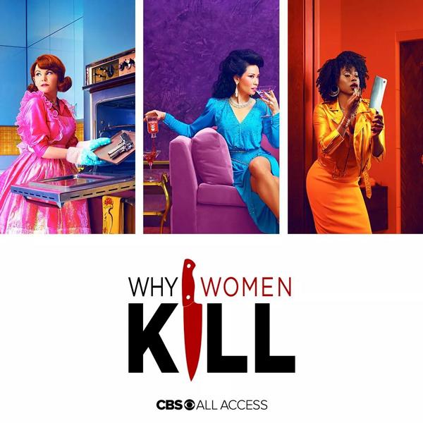 致命女人:高分爆款美剧中的人像摄影美学
