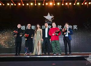 """最新影楼资讯新闻-2019ICH时尚致爱盛典:一场婚尚界的""""奥斯卡"""""""