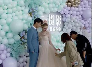 最新影楼资讯新闻-冬季婚博会成都开幕 蓉城新人:个性、创意、定制