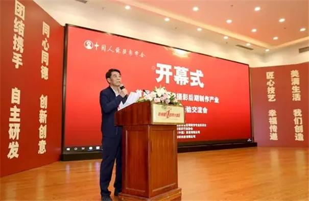 首届人像摄影后期制作产业优秀企业经验交流会在杭州召开