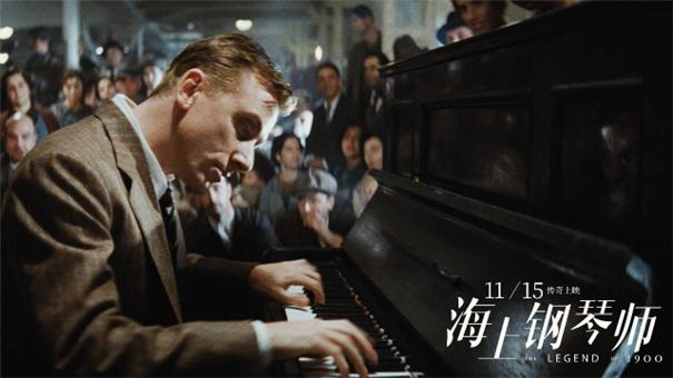 海上钢琴师:琴键和光影的魔法师