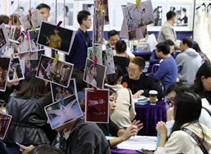 """最新影楼资讯新闻-婚博会上海站:90后新人更爱""""潮婚"""",跨界创新引追捧"""