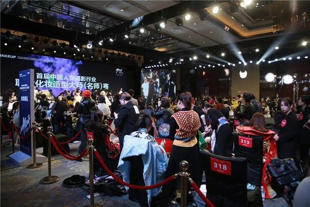 首届中国人像摄影行业职业化妆造型大师赛精彩回顾