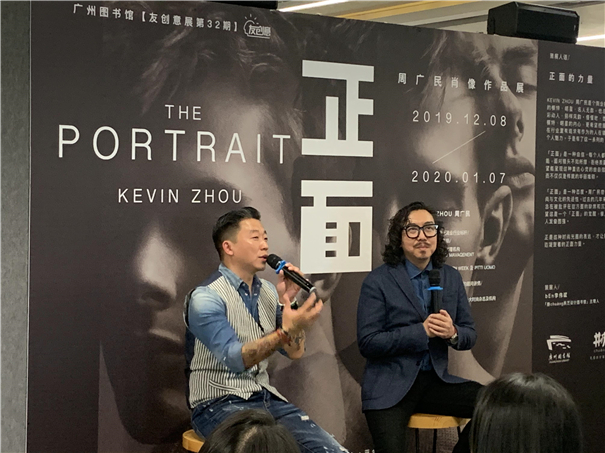 2019.12.8-2020.1.7 周廣民肖像作品展《正面》