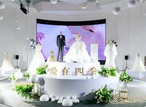最新影楼资讯新闻-共谋婚恋旅游发展,2019青岛婚恋文化周盛大开幕