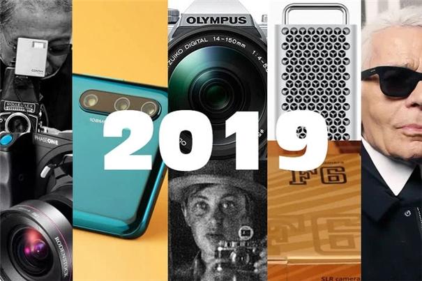 1亿像素成家常便饭 2019摄影圈大事件盘点!