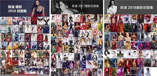 """中國最貴的時尚攝影師!她被稱為""""中國視覺改革的先鋒"""""""