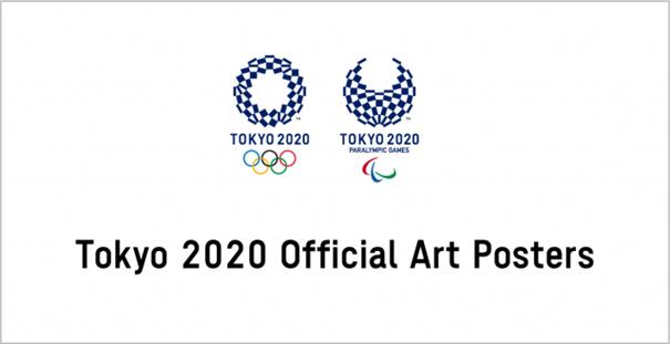 东京奥运会艺术海报公布,三位顶级摄影师作品曝光