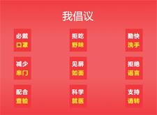 最新影楼资讯新闻-2020年兴發娱乐首页登录网上班延期通知
