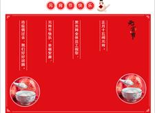 """最新影楼资讯新闻-元宵不聚餐,""""疫""""后更团圆!兴發娱乐首页登录网祝您元宵节快乐!"""