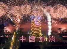 """最新影楼资讯新闻-加油中国!摄影师特效制作""""云焰火""""在武汉上空绽放"""
