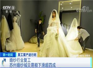 最新影楼资讯新闻-下滑超四成?错过高峰期,婚纱行业旺季不旺如何破局?