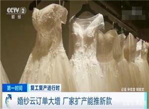 最新影樓資訊新聞-在全員爆冷背后,婚紗行業卻訂單暴增300%,大部分來自云訂單