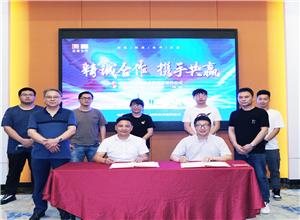 最新影楼资讯新闻-强强联合,未来可期 旅拍云与中国乐凯战略合作签约仪式圆满成功