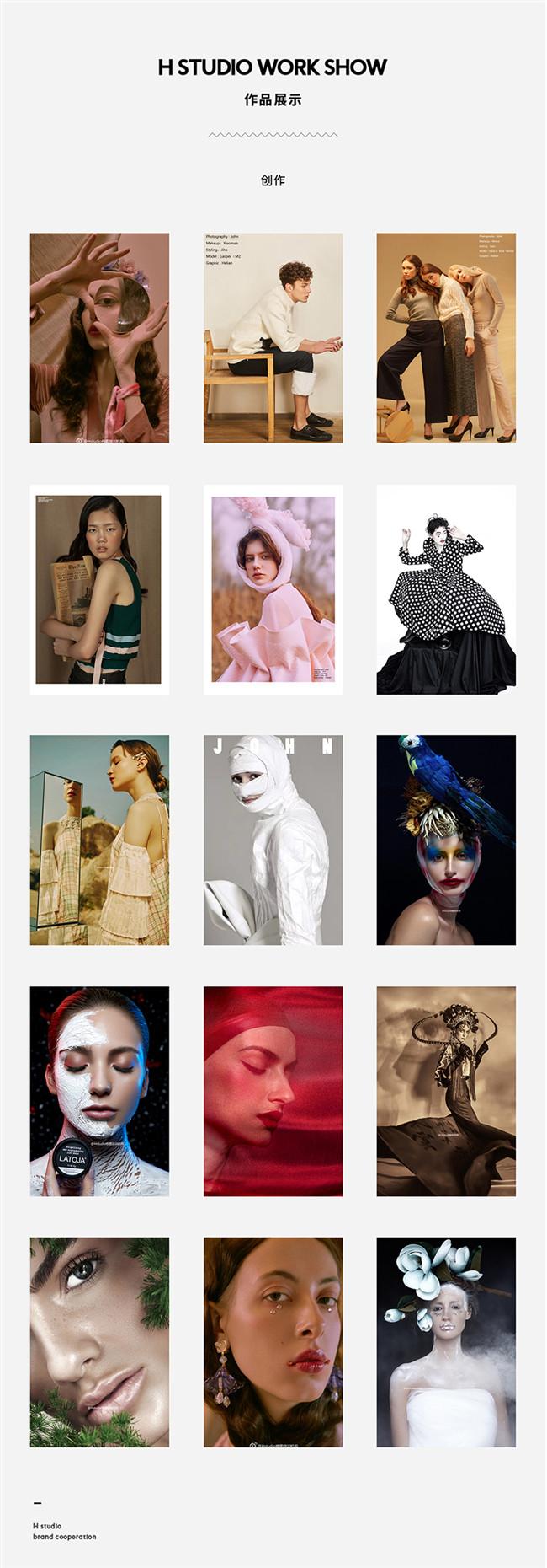 H studio時尚修圖開啟招生模式(截止至7月27日)
