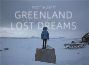 最新影楼资讯新闻-中国女摄影师罗晓韵镜头下北极最后的日子