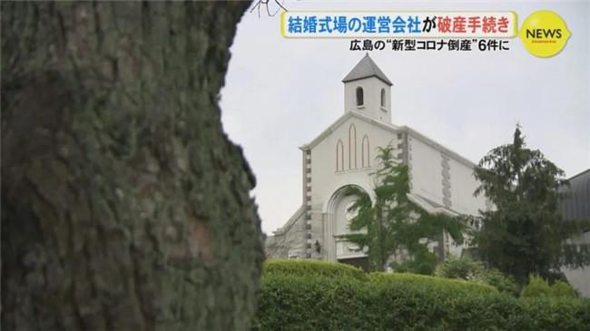 7家日本婚礼企业倒闭!