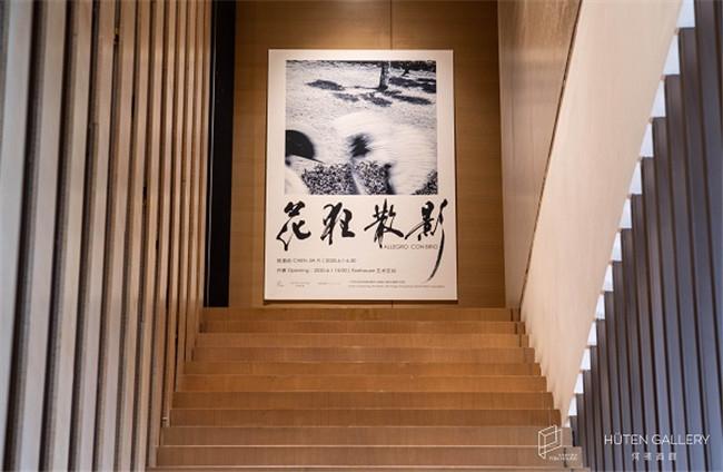 花狂散影:看90后摄影家镜头里舞动的武汉与广州