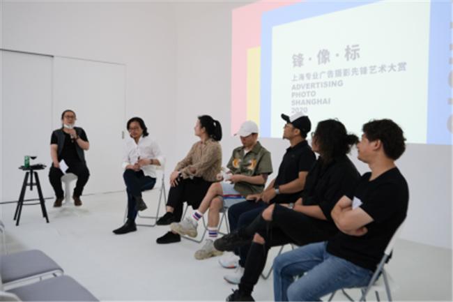 """首届""""锋·像·标——上海专业广告摄影先锋艺术大赏""""开幕!"""