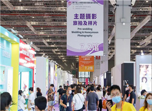 最新影樓資訊新聞-盛大開幕 | 第37屆上海國際婚紗展震撼來襲!