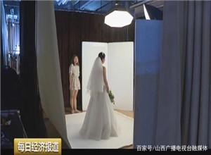 最新影樓資訊新聞-太原:婚紗攝影行業日漸升溫