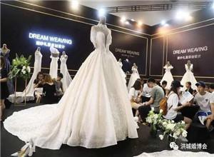 最新影樓資訊新聞-2020秋季江西婚博會將于10月1日至4日在南昌綠地國際博覽中心舉辦