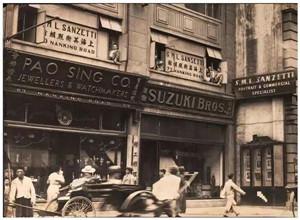 最新影樓資訊新聞-老上海照相館競爭激烈,外籍攝影師沈石蒂卻為何能脫穎而出?