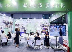 最新影樓資訊新聞-精彩回顧7.2館 | 上海國際主題攝影、旅拍及樣片展&上海國際婚禮產業采購大會