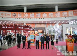 最新影樓資訊新聞-江西省會議展覽業協會會長李宇:辦好婚博會 拉動內循環