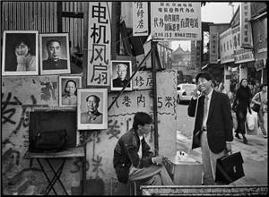 最新影樓資訊新聞-深圳攝影40年:被焦灼而魔幻的現實所驅趕的攝影人|正午視覺