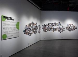 """最新影楼资讯新闻-富士Hi,Film! """"500胶片相机漂流创作计划""""展览震撼开幕"""