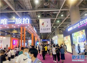 最新影樓資訊新聞-中國婚博會廣州站開幕 解鎖結婚新品新風尚