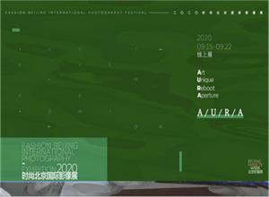 最新影樓資訊新聞-2020時尚北京國際影像展啟動