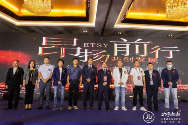 2020第三届中国儿童摄影中小企业发展论坛圆满闭幕
