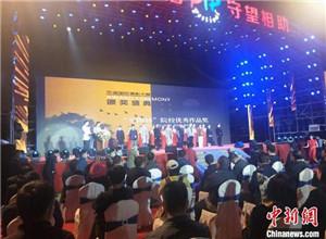 """中国千赢国际娱乐界""""奥斯卡""""颁出各项荣誉"""