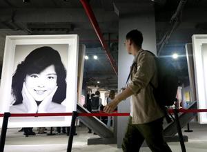 最新影楼资讯新闻-2020上海国际摄影节暨第十五届上海国际摄影艺术展览开幕