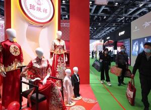最新影樓資訊新聞-北京:2020中國婚博會開幕