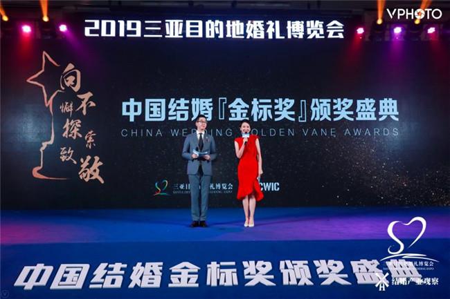 第五届中国结婚『金标奖』,启动评选!