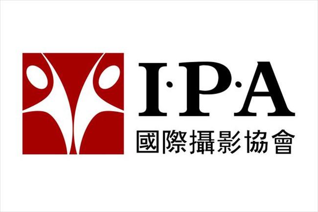 國際攝影協會(IPA)第十一屆國際攝影藝術展征稿