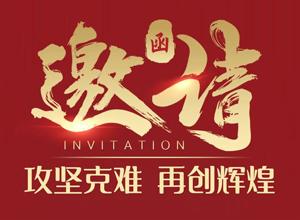 最新影楼资讯新闻-第十五届全国人像摄影行业理论峰会即将于11月20日在广州召开