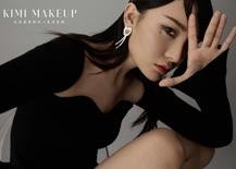 作者:KIMI化妆造型