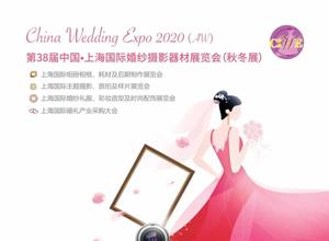 最新影楼资讯新闻-Q&A丨上海婚纱展实名制预登记,热点问题解惑!