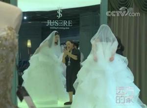 央视四套走进中国最大婚纱城!