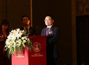 最新影樓資訊新聞-擁抱機遇·復蘇上揚——第十二屆中國兒童攝影行業發展峰會在杭州盛大開幕!