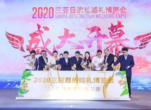 最新影楼资讯新闻-500+人齐聚,2020三亚目的地婚礼博览会圆满落幕!