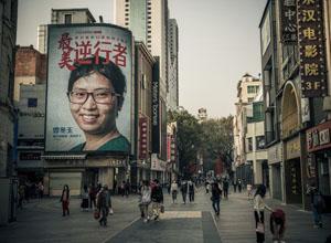 """最新影樓資訊新聞-行業無邊界   人人都是攝影師背后的""""視覺經濟"""""""