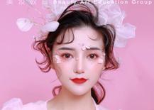 作者:谷蘭美妝教育頻道