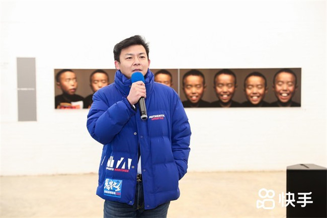 快手微笑主題攝影展正式開幕 2021笑納每一種生活