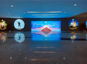 最新影楼资讯新闻-2021达盖尔国际摄影节系列活动在深圳启动